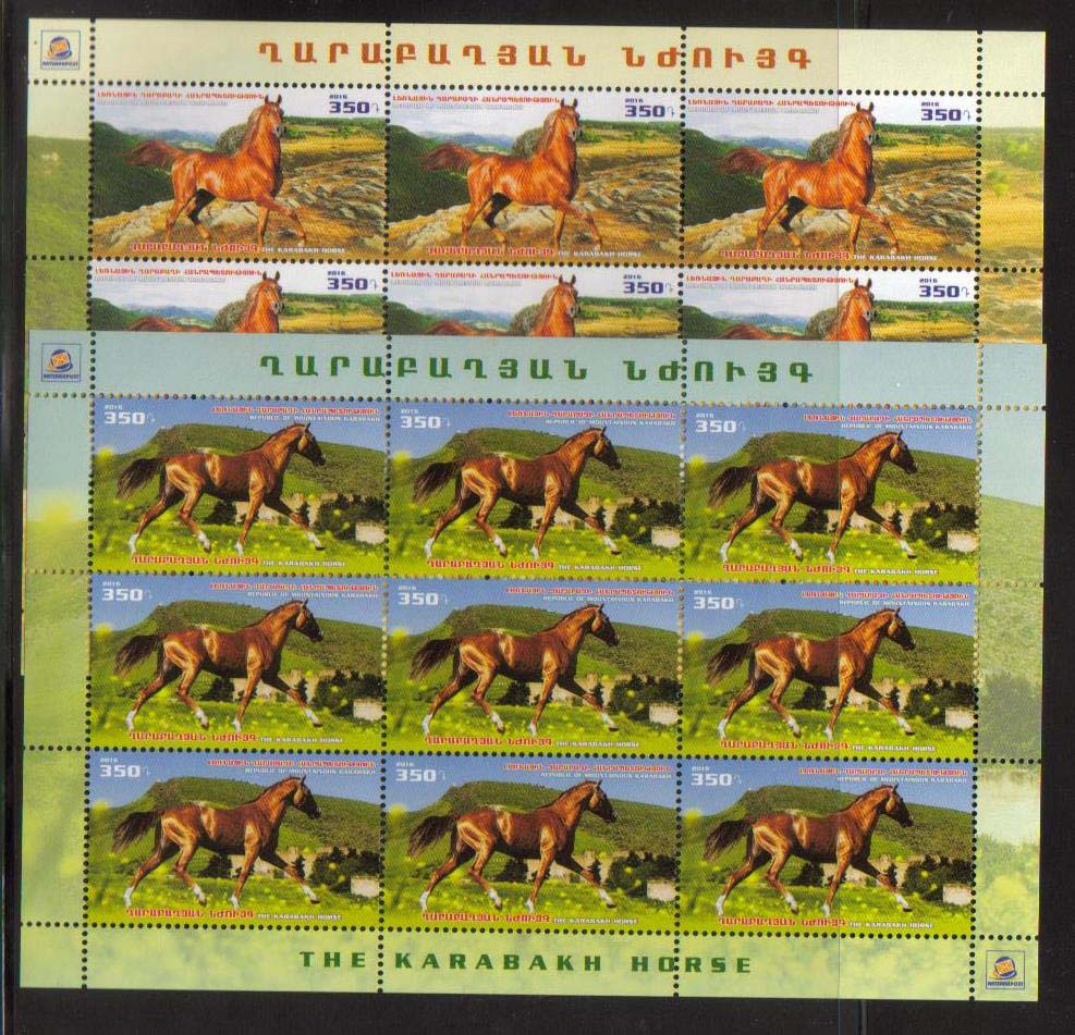 <Font 3-126S><br>Nagorno Karabakh #126-127, 2016 issue, Native Horses<br>Complete sheets of 9<br><a href=&quot;/images/KA-126-127-Sheet.jpg&quot;>   <font color=green><b>View the image</b></a></font><br>