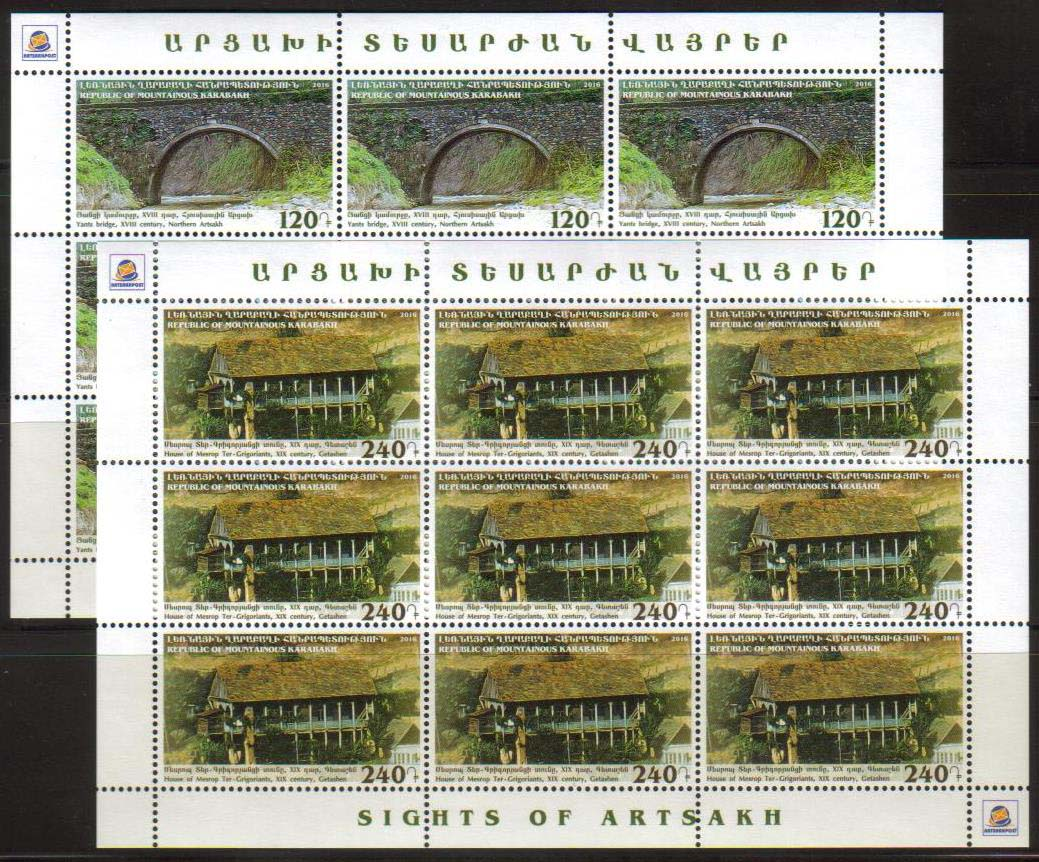 "<Font 3-128><br>Nagorno Karabakh #128-129, 2016 issue, Sights of Karabakh<br>Complete sheets of 9<br><a href=""/images/KA-128-129-Sheet.jpg"">   <font color=green><b>View the image</b></a></font><br>"
