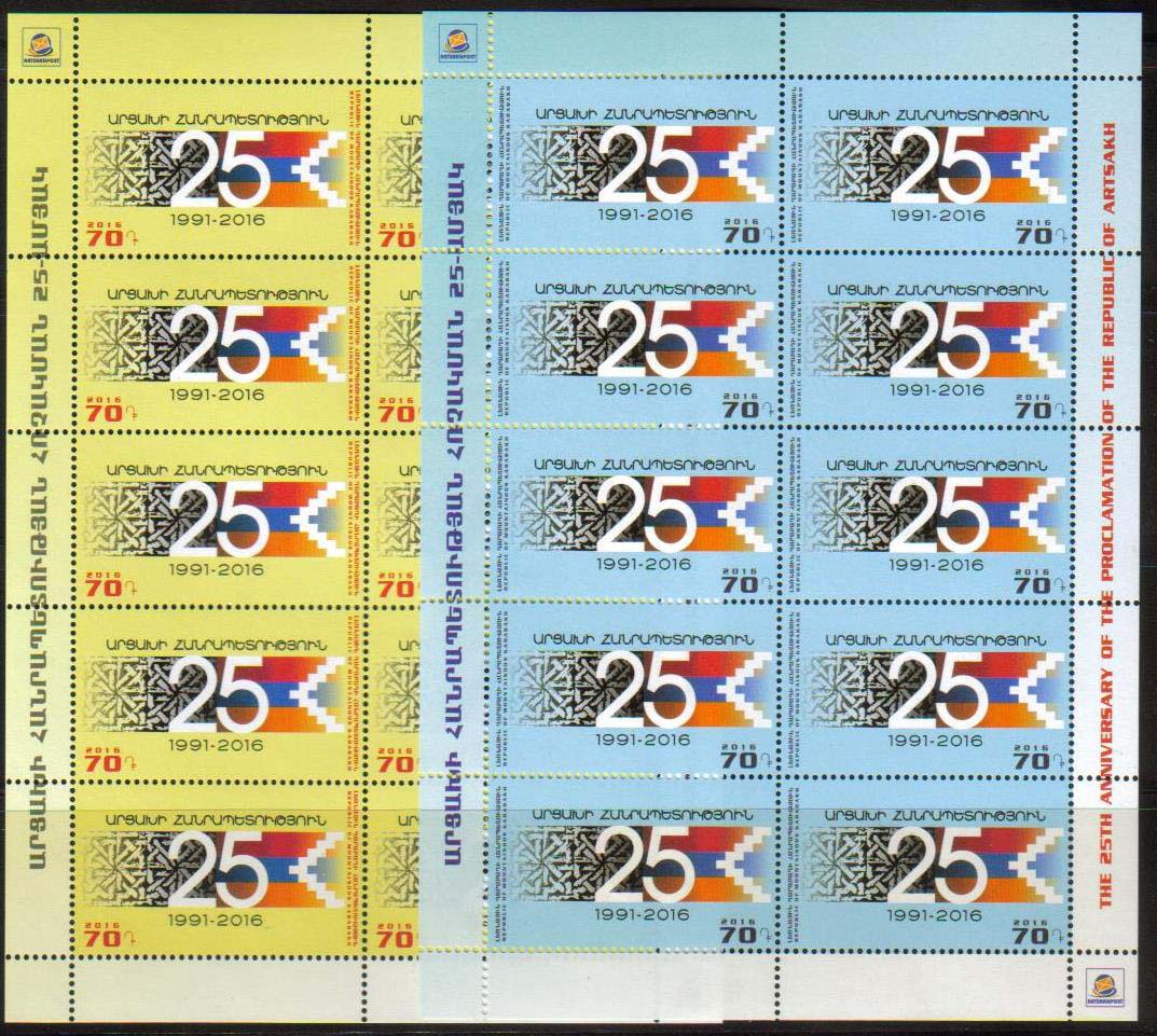 "<Font 3-130S><br>Nagorno Karabakh #130-131, 2016 issue, 25th Anniversary of Independence<br>Complete sheet of 10<br><a href=""/images/KA-130-131-Sheet.jpg"">   <font color=green><b>View the image</b></a></font><br>"