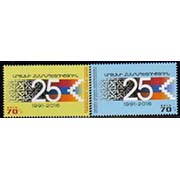"<Font 1-130><br>Nagorno Karabakh #130-131, 2016 issue, 25th Anniversary of Independence<br>A set of 2 stamps<br><a href=""/images/KA-130-131.jpg"">   <font color=green><b>View the image</b></a></font><br>"