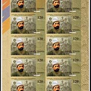 "<Font 3-132c><br>Nagorno Karabakh #132, Nikol Duman, imperf complete sheet, 150th Birth Anniversary<br><a href=""/images/KA-132-Imp-Sheet.jpg"">   <font color=green><b>View the image</b></a></font><br>"