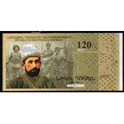 "<Font 1-132b><br>Nagorno Karabakh #132i, Nikol Duman, imperf single stamp, 150th Birth Anniversary<br><a href=""/images/KA-132-Imperf.jpg"">   <font color=green><b>View the image</b></a></font><br>"