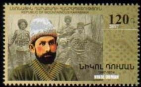 <Font 1-132><br>Nagorno Karabakh #132, Nikol Duman, 150th Birth Anniversary<br><a href=&quot;/images/KA-132.jpg&quot;>   <font color=green><b>View the image</b></a></font><br>