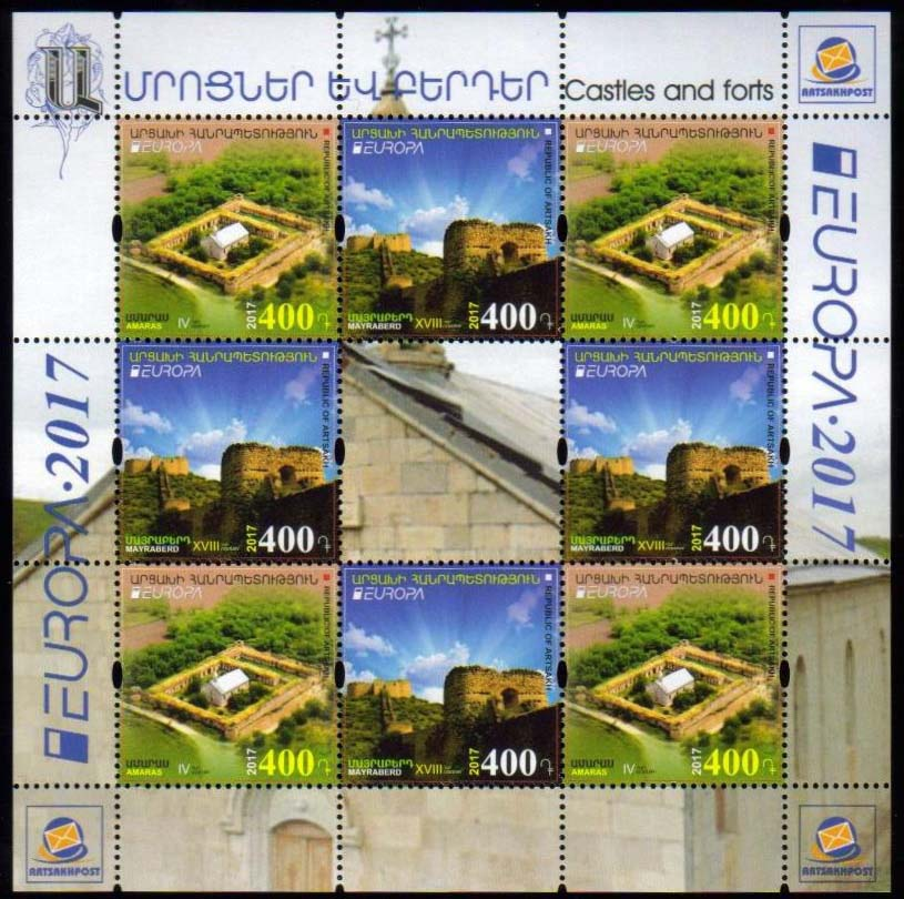 <Font 1-133c><br>Artsakh #133-134, Europa 2017, Castles, perforated combination sheet (scarce)<br><a href=&quot;/images/KA-133-134-Combo-Perf.jpg&quot;>   <font color=green><b>View the image</b></a></font><br>
