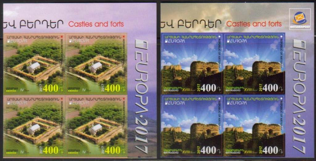 "<Font 3-133c><br>Artsakh #133-134i, Europa 2017, Castles, Imperf Block of 4, set of 2<br><a href=""/images/KA-133-134-Imperf-BL4.jpg"">   <font color=green><b>View the image</b></a></font><br>"