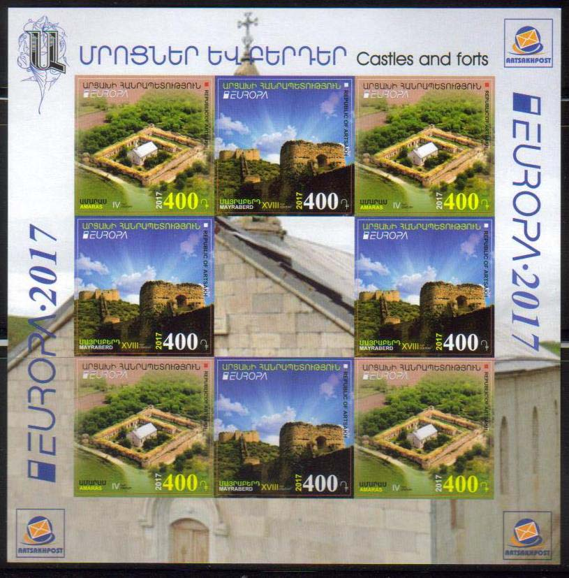 <Font 1-133d><br>Artsakh #133-134, Europa 2017, Castles, imperf combination sheet (scarce)<br><a href=&quot;/images/KA-133-134-Imperf-Combo.jpg&quot;>   <font color=green><b>View the image</b></a></font><br>