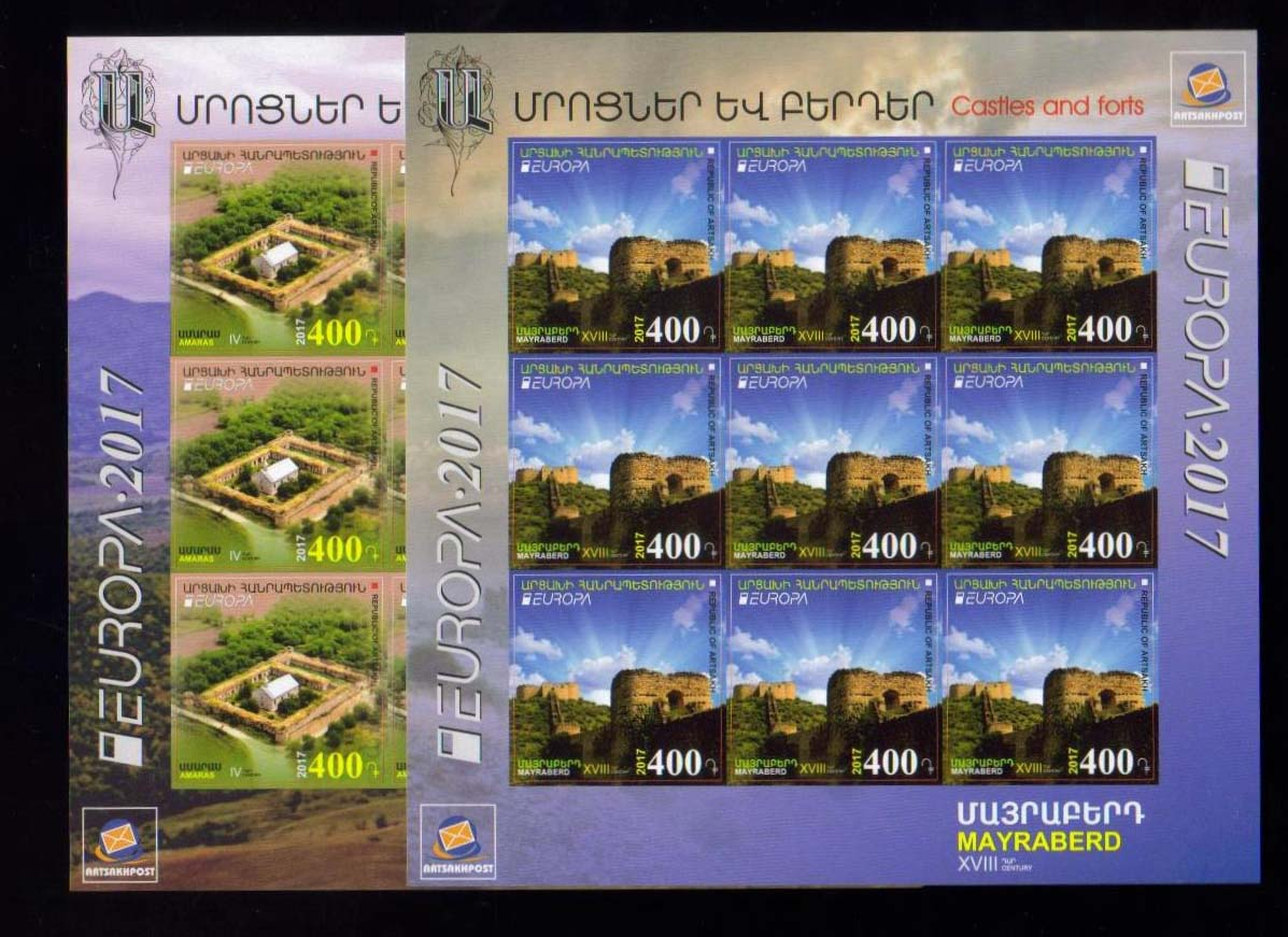 <Font 1-133d><br>Artsakh #133-134i, Europa 2017, Castles, Imperf sheets, set of 2 <Font color=red>Limit one sheet per order</font> <br><a href=&quot;/images/KA-133-134-Imperf-Sheets.jpg&quot;>   <font color=green><b>View the image</b></a></font><br>