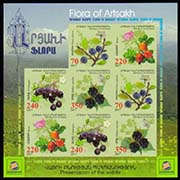 "<Font 3-135h><br>Artsakh #135-138, Medical Fruits and Flowers, Imperf Combination sheet  <br><a href=""/images/KA-135-138-Imperf-Combo.jpg"">   <font color=green><b>View the image</b></a></font><br>"