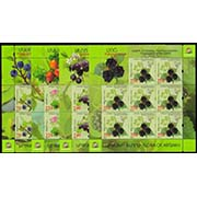 "<Font 3-135f><br>Artsakh #135-138, Medical Fruits and Flowers, perf, Sheets of 8  <br><a href=""/images/KA-135-138-Sheets.jpg"">   <font color=green><b>View the image</b></a></font><br>"