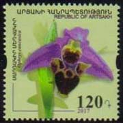"<Font 1-139><br>Artsakh #139, Orchids, a single stamp  <br><a href=""/images/KA-139.jpg"">   <font color=green><b>View the image</b></a></font><br>"