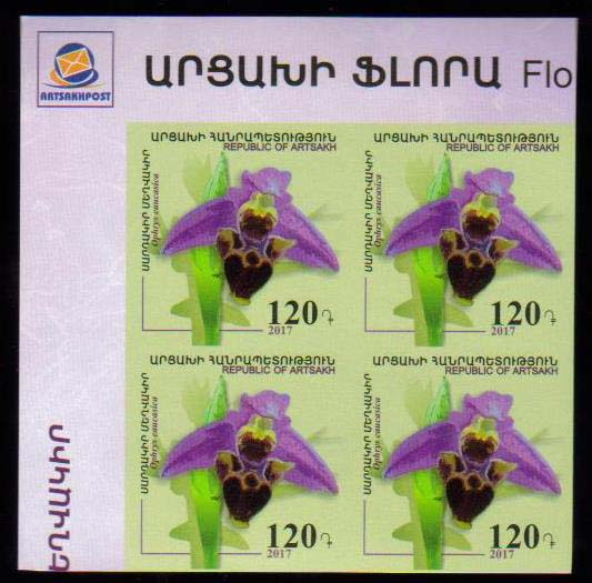 "<Font 3-139r><br>Artsakh #139i, Orchids, Imperf, Corner Block of 4  <br><a href=""/images/KA-139i-BL4.jpg"">   <font color=green><b>View the image</b></a></font><br>"