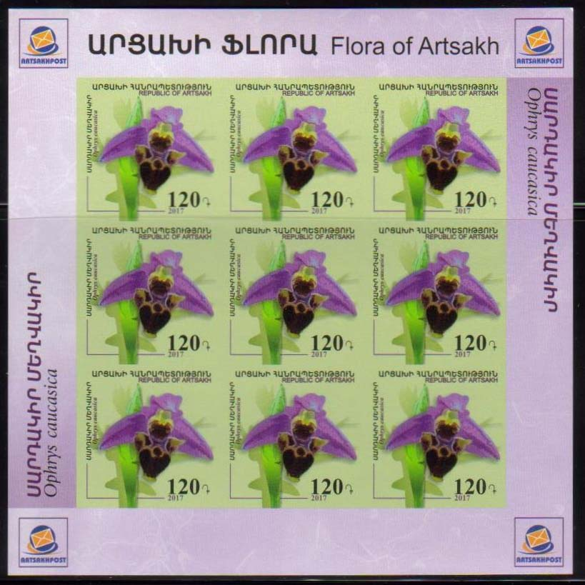 "<Font 3-139s><br>Artsakh #139i, Orchids, Imperf, Sheet of 9  <br><a href=""/images/KA-139i-Sheet.jpg"">   <font color=green><b>View the image</b></a></font><br>"