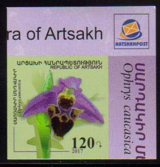 "<Font 1-139b><br>Artsakh #139i, Orchids, Imperf, a single stamp  <br><a href=""/images/KA-139i.jpg"">   <font color=green><b>View the image</b></a></font><br>"