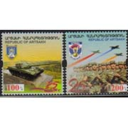 "<Font 1-140><br>Artsakh #140-141, 25th Anniversary of Artsakh Army, set of 2 <br><a href=""/images/KA-140-141.jpg"">   <font color=green><b>View the image</b></a></font><br>"