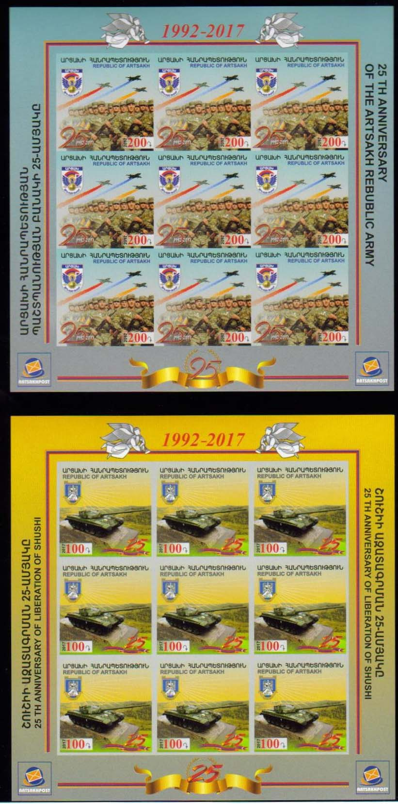 "<Font 3-140><br>Artsakh #140-141i, 25th Anniversary of Artsakh Army, imperf sheets of 9 <br><a href=""/images/KA-140i-141i-Sheet.jpg"">   <font color=green><b>View the image</b></a></font><br>"