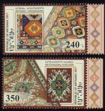 <Font 1-142><br>Artsakh #142-143, Carpets of Artsakh, set of 2 <br><a href=&quot;/images/KA-142-143.jpg&quot;>   <font color=green><b>View the image</b></a></font><br>