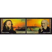 "<Font 1-144><br>Artsakh #144-145, Hovhannes Aivazovsky, 200th Birth Anniversary, set of 2 <br><a href=""/images/KA-144-145.jpg"">   <font color=green><b>View the image</b></a></font><br>"