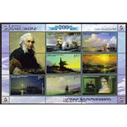"<Font 1-146><br>Artsakh #146-152, Hovhannes Aivazovsky, 200th Birth Anniversary, Souvenir Sheet of 7 stamps and 2 labels <br><a href=""/images/KA-146-152.jpg"">   <font color=green><b>View the image</b></a></font><br>"