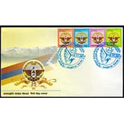 "<Font 3-153F><br>Artsakh #153-156, State Emblem, Official FDC <br><a href=""/images/KA-153-156-FDC.jpg"">   <font color=green><b>View the image</b></a></font><br>"