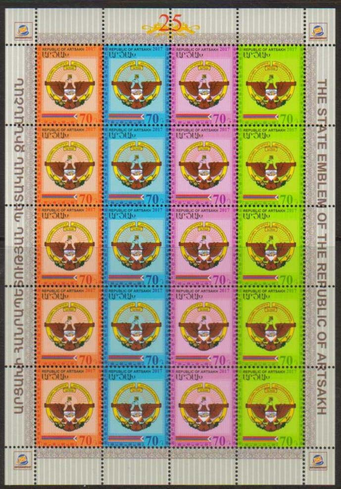 "<Font 3-153><br>Artsakh #153-156, State Emblem, Complete sheet of 5 sets <br><a href=""/images/KA-153-156-Sheet.jpg"">   <font color=green><b>View the image</b></a></font><br>"