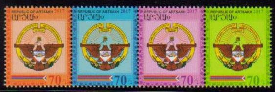 "<Font 1-153><br>Artsakh #153-156, State Emblem, set of 4 <br><a href=""/images/KA-153-156.jpg"">   <font color=green><b>View the image</b></a></font><br>"