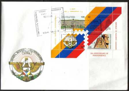 "<font 2-016a>Nagorno Karabakh #16-19, Fifth Anniversary of Independence, <font color=red>wrong</font> flag.<br> FDC, only one kind, the perforation extends to the upper margin<br><a href=""/images/KA-16-19-FDC.jpg"">   <font color=green><b>View the image</b></a></font>"