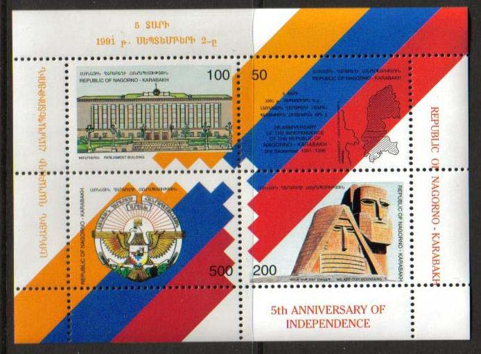 "<Font 1-016b>Nagorno Karabakh #16-19, Fifth Anniversary of Independence, <font color=red>wrong</font> flag.<br> S/S perforation does not extend to the upper margin and stops at the stamp<br><a href=""/images/KA-16-19-NoPerf.jpg"">   <font color=green><b>View the image</b></a></font>"