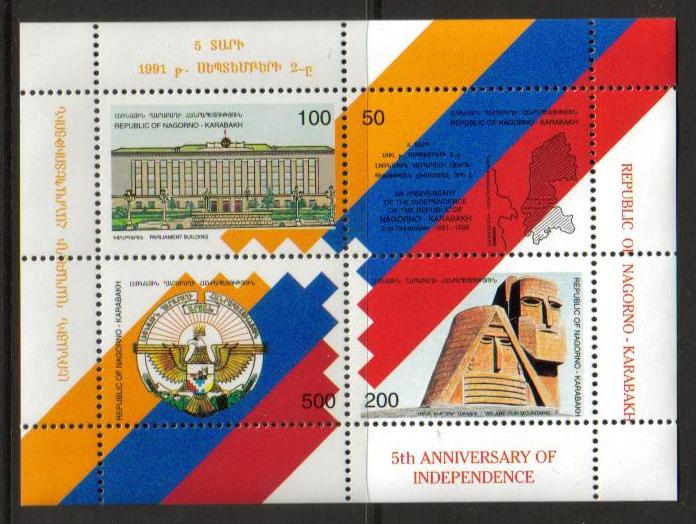 "<Font 1-016a>Nagorno Karabakh #16-19, Fifth Anniversary of Independence, <font color=red>wrong</font> flag.  <font color=red>Sold Out </font> <br> S/S with perforation extended to the upper margin<br><a href=""/images/KA-16-19-withPerf.jpg"">   <font color=green><b>View the image</b></a></font>"