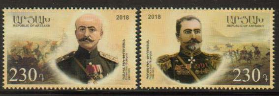 "<Font 1-162>Artsakh #162-163, Centennial of May 1918 Heroic Battle, set of 2 <br><a href=""/images/KA-162-163.jpg\"">   <font color=green><b>View the image</b></a></font>"