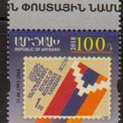 "<Font 1-164>Artsakh #164, 25th Anniversary of Independence, a single stamp <br><a href=""/images/KA-164.jpg"">   <font color=green><b>View the image</b></a></font>"