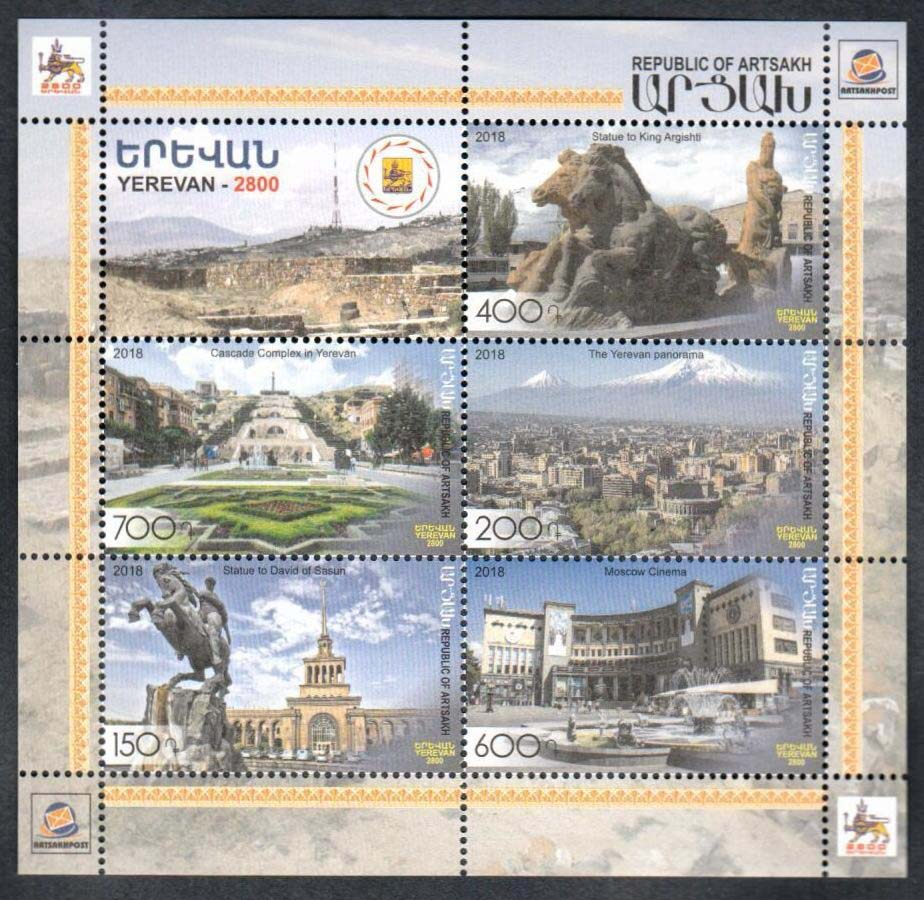 "<Font 1-168>Artsakh #168-172, 2800th anniversary of Yerevan, an impressive Souvenir Sheet of 5 stamps <br><a href=""/images/KA-168-172.jpg\"">   <font color=green><b>View the image</b></a></font>"