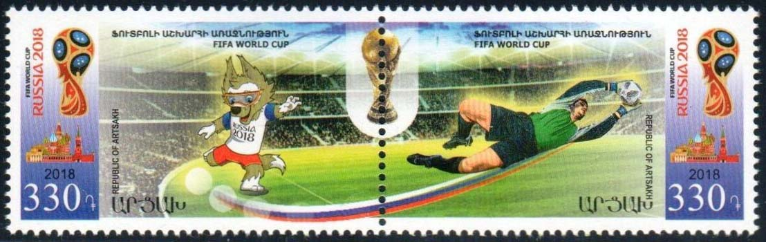 "<Font 1-173>Artsakh #173-174, FIFA World Cup, Russia 2018, set of 2 stamps <br><a href=""/images/KA-173-174.jpg"">   <font color=green><b>View the image</b></a></font>"