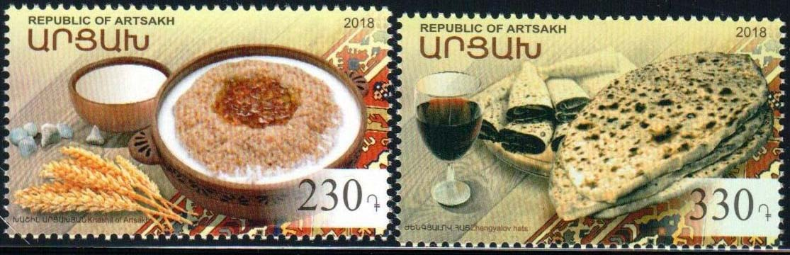 "<Font 1-175>Artsakh #175-176, National cuisine, set of 2 stamps <br><a href=""/images/KA-175-176.jpg"">   <font color=green><b>View the image</b></a></font>"