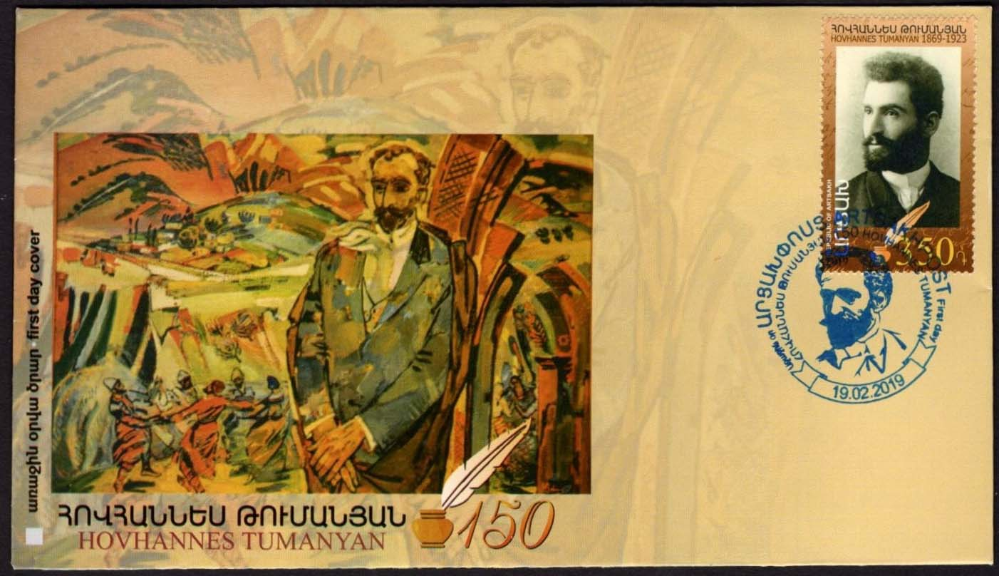 "<Font 3-188>Artsakh #188, Hovhannes Tumanyan, 150th Birth Anniversary, Official FDC <br><a href=""/images/KA-188-FDC.jpg"">   <font color=green><b>View the image</b></a></font>"