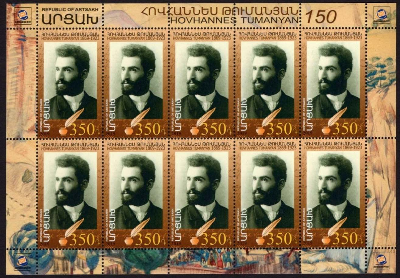 "<Font 2-188>Artsakh #188, Hovhannes Tumanyan, 150th Birth Anniversary, Sheet of 10 <br><a href=""/images/KA-188-Sheet.jpg\"">   <font color=green><b>View the image</b></a></font>"