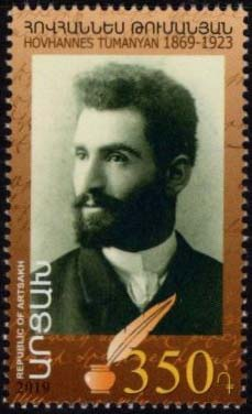 "<Font 1-188>Artsakh #188, Hovhannes Tumanyan, 150th Birth Anniversary, a single stamp <br><a href=""/images/KA-188.jpg\"">   <font color=green><b>View the image</b></a></font>"