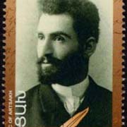 "<Font 1-188>Artsakh #188, Hovhannes Tumanyan, 150th Birth Anniversary, a single stamp <br><a href=""/images/KA-188.jpg"">   <font color=green><b>View the image</b></a></font>"