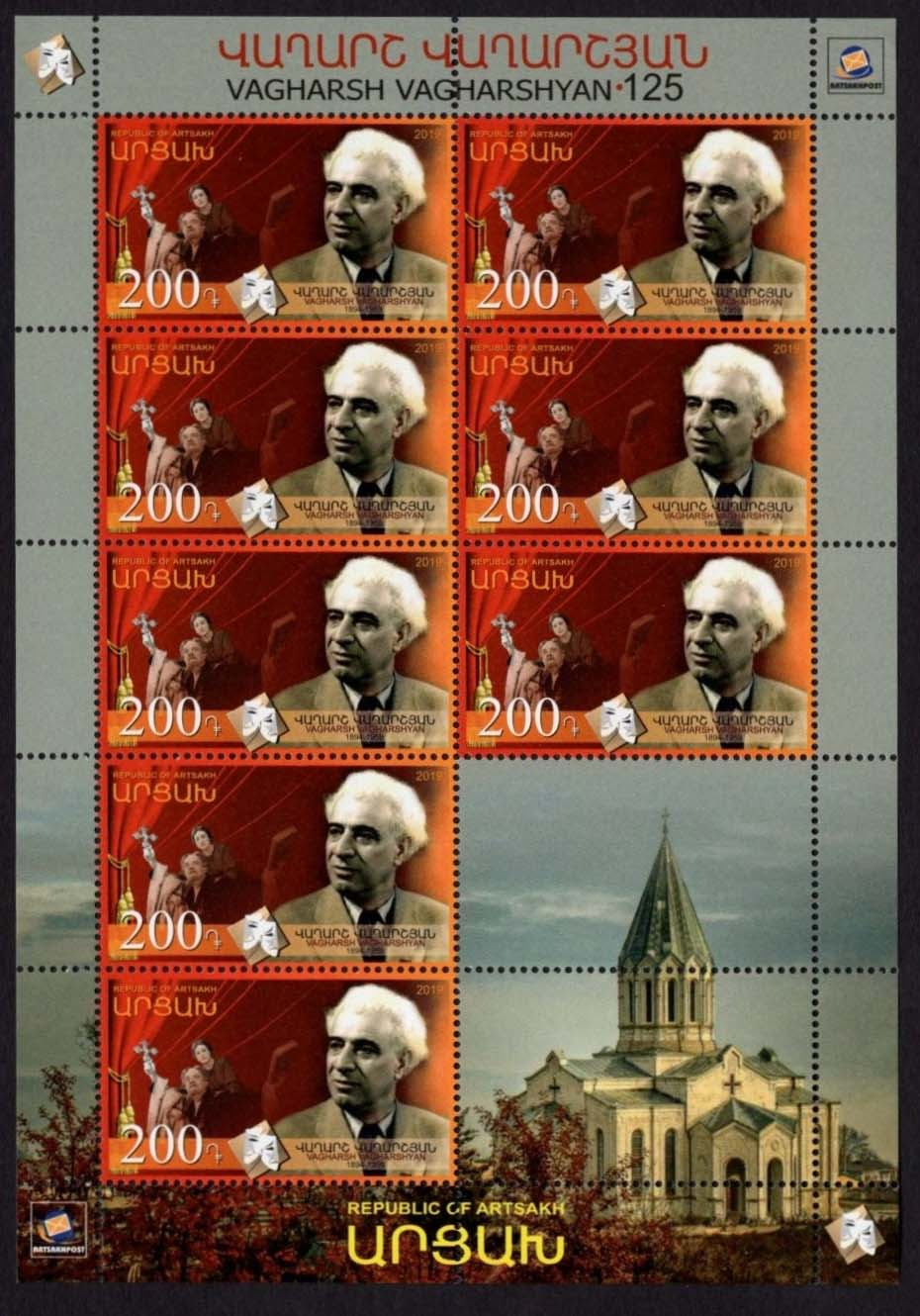 "<Font 2-189>Artsakh #189, Vagharsh Vagharshyan, 125th Birth Anniversary, Sheet of 8 plus two labels <br><a href=""/images/KA-189-Sheet.jpg\"">   <font color=green><b>View the image</b></a></font>"