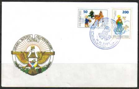 "<font 2-020>Nagorno Karabakh #20-21,  Christmas and New Year, 1997<br> FDC, 06-01-1997<br><a href=""/images/KA-20-21-FDC.jpg"">   <font color=green><b>View the image</b></a></font>"