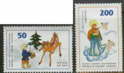 <Font 1-020>Nagorno Karabakh #20-21,  Christmas and New Year, 1997<br> Set of 2<br><a href=&quot;/images/KA-20-21.jpg&quot;>   <font color=green><b>View the image</b></a></font>
