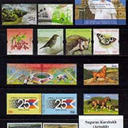 "<Font 0-year-2016><br><font color=red><b>Nagorno Karabakh 2016 Complete Year set</font></b><br>14 stamps and one Souvenir Sheet<br><a href=""/images/KA-2016-Year.jpg"">   <font color=green><b>View the image</b></a></font><br>"