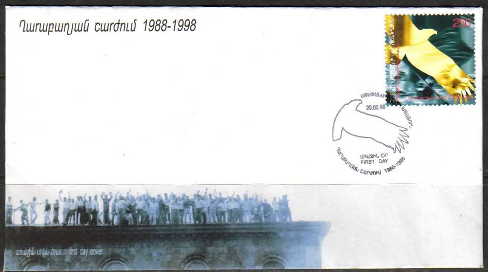 "<font 2-022>Nagorno Karabakh #22,  10th Anniversary of Freedom Movement, 1988-1998<br> FDC, 20-02-1998<br><a href=""/images/KA-22-FDC.jpg"">   <font color=green><b>View the image</b></a></font>"
