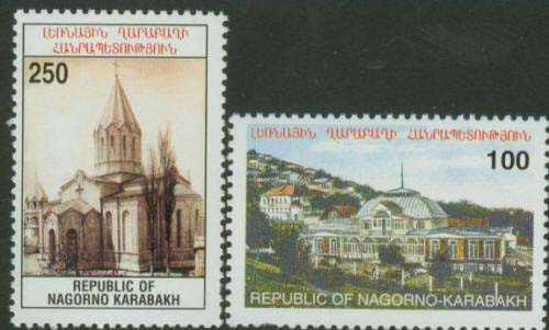 <Font 1-023>Nagorno Karabakh #23-24,  Fifth Anniversary of Liberation of Shushi<br> Set of 2<br><a href=&quot;/images/KA-23-24.jpg&quot;>   <font color=green><b>View the image</b></a></font>