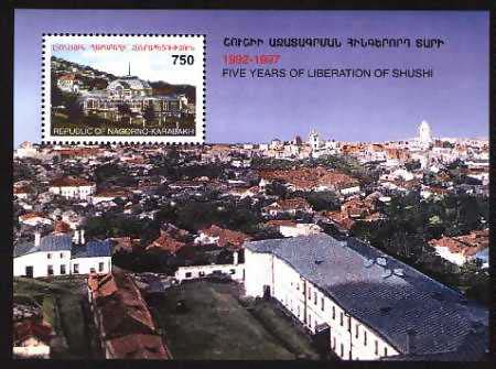 <Font 1-025>Nagorno Karabakh #25,  Fifth Anniversary of Liberation of Shushi<br> S/S<br><a href=&quot;/images/KA-25.jpg&quot;>   <font color=green><b>View the image</b></a></font>