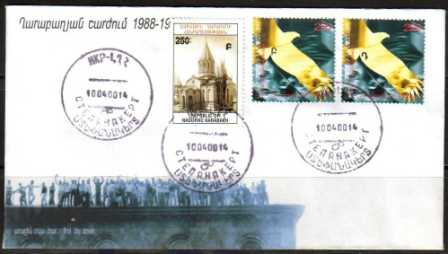 "<font 2-026>Nagorno Karabakh #26-28,  Second Overprint set<br>  FDC, 10-04-2000<br><a href=""/images/KA-26-28-FDC.jpg"">   <font color=green><b>View the image</b></a></font>"