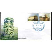 "<font 2-030>Nagorno Karabakh #30-31,  Christianity in Armenia, 1700th Anniversary<br> FDC, 20 June 2001<br><a href=""/images/KA-30-31-FDC.jpg"">   <font color=green><b>View the image</b></a></font>"