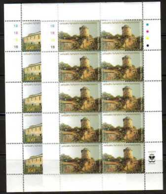 "<font 4-030>Nagorno Karabakh #30-31,  Christianity in Armenia, 1700th Anniversary<br> Set of 2, in complete sheetlets of 10<br><a href=""/images/KA-30-31-sheets.jpg"">   <font color=green><b>View the image</b></a></font>"