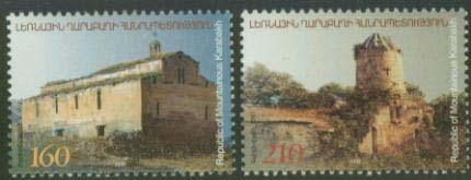 <Font 1-030>Nagorno Karabakh #30-31,  Christianity in Armenia, 1700th Anniversary<br> Set of 2, Castle and Cathedral<br><a href=&quot;/images/KA-30-31.jpg&quot;>   <font color=green><b>View the image</b></a></font>