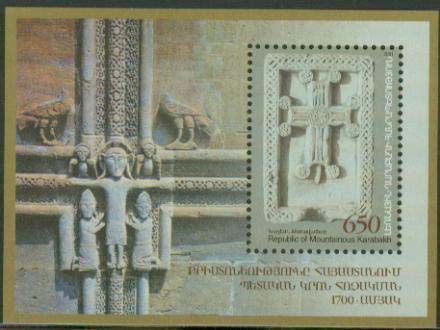 <Font 1-032>Nagorno Karabakh #32,  Christianity in Armenia, 1700th Anniversary<br> A single S/S<br><a href=&quot;/images/KA-32.jpg&quot;>   <font color=green><b>View the image</b></a></font>
