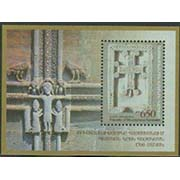 "<Font 1-032>Nagorno Karabakh #32,  Christianity in Armenia, 1700th Anniversary<br> A single S/S<br><a href=""/images/KA-32.jpg"">   <font color=green><b>View the image</b></a></font>"